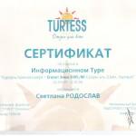 Tertess 2005