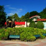 экскурсия в Николаевский зоопарк