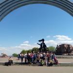 Киев для школьников