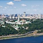 Киев вид на Лавру