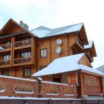 Зимний отдых в отеле Форест хаус Карпаты